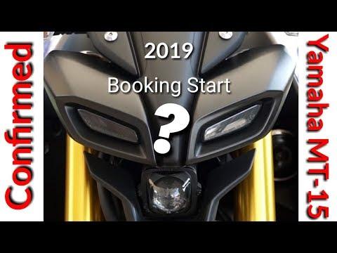 Yamaha MT-15 2019 !! Confirmed ll MT-15 बुकिंग स्टार्ट ??