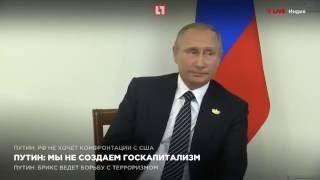 Путин пошутил об отключении света во время пресс-конференции (2016)
