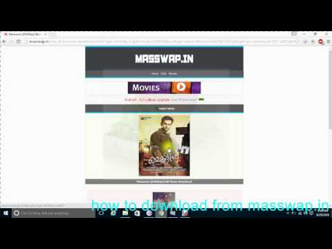 masswap download