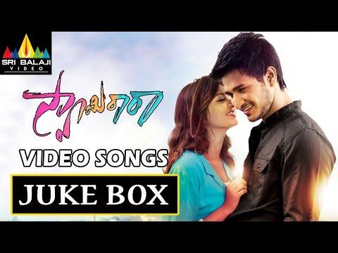 Swamy Ra Ra Video Songs Jukebox | Nikhil, Swathi | Sri Balaji Video