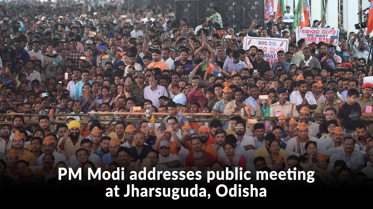 PM Modi addresses public meeting at Jharsuguda, Odisha