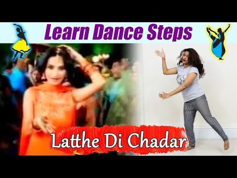 Dance Steps on Latthe Di Chadar, Punjabi Folk Song   सीखें Latthe Di Chadar पर डांस   Boldsky