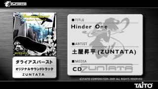 【試聴】Hinder One / ダライアスバースト オリジナルサウンドトラック