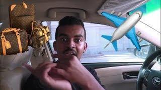 صديقك الي دايما ينسى اغراضه 🎒😆💔#جديد حسام الجبر
