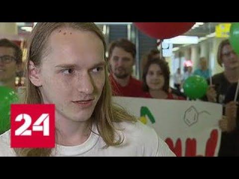 Российские школьники победили на международных олимпиадах по физике и химии - Россия 24