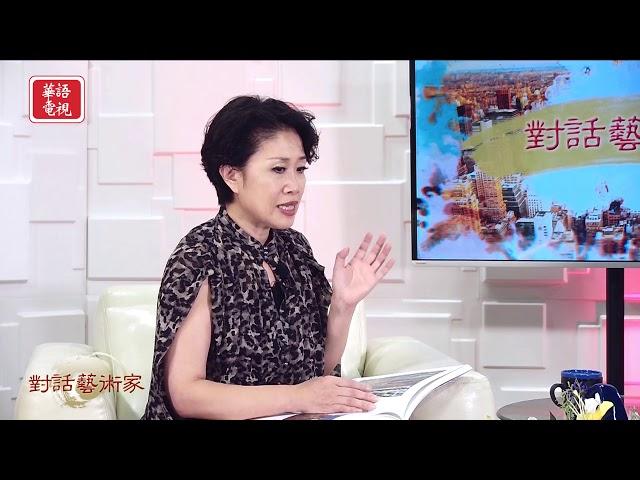 對話藝術家 - 周昌新 第二集 (上)