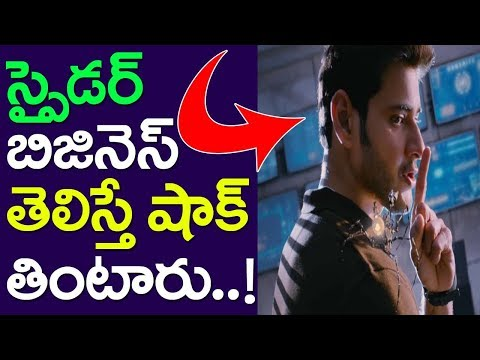 Mahesh Babu Movie Spyder Business | World Wide Release | Muruga Doss | Telugu Cinema | Rakul |Taja30