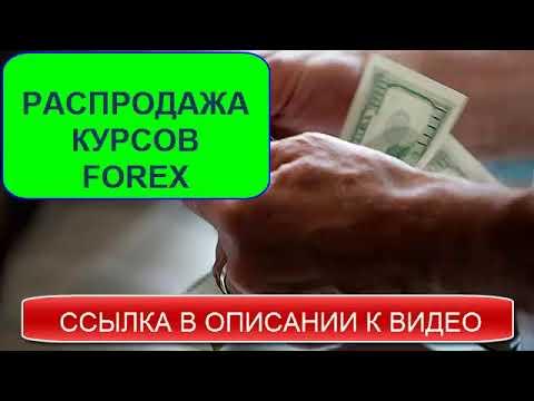 Forexpf Ru