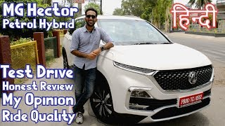 MG Hector Review & Test Drive of Petrol Hybrid Engine, Price, Mileage, Pickup, Interior in Hindi 🔥