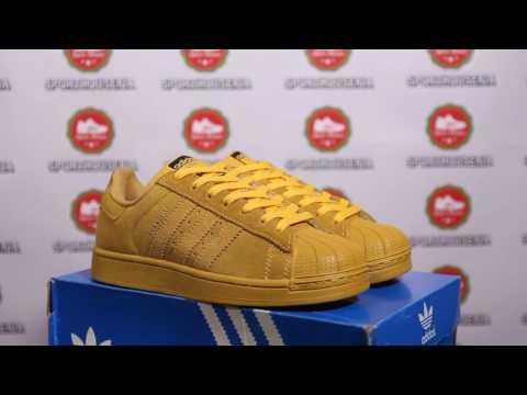Обзор кроссовок Adidas Superstar Shanghai