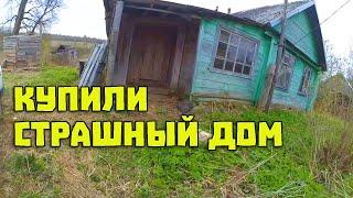 """Купили """"ШИКАРНЫЙ"""" ДОМ В ДЕРЕВНЕ :)) \ ЖИЗНЬ В ДЕРЕВНЕ I bought a """"posh"""" house in the village!!"""