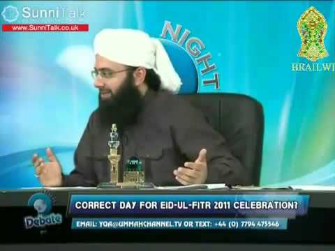 Saudi Wahabi Government Exposed for Wrong Eid ul Fitr Announcement 2011