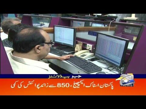 Geo Headlines -04 PM - 17 August 2017