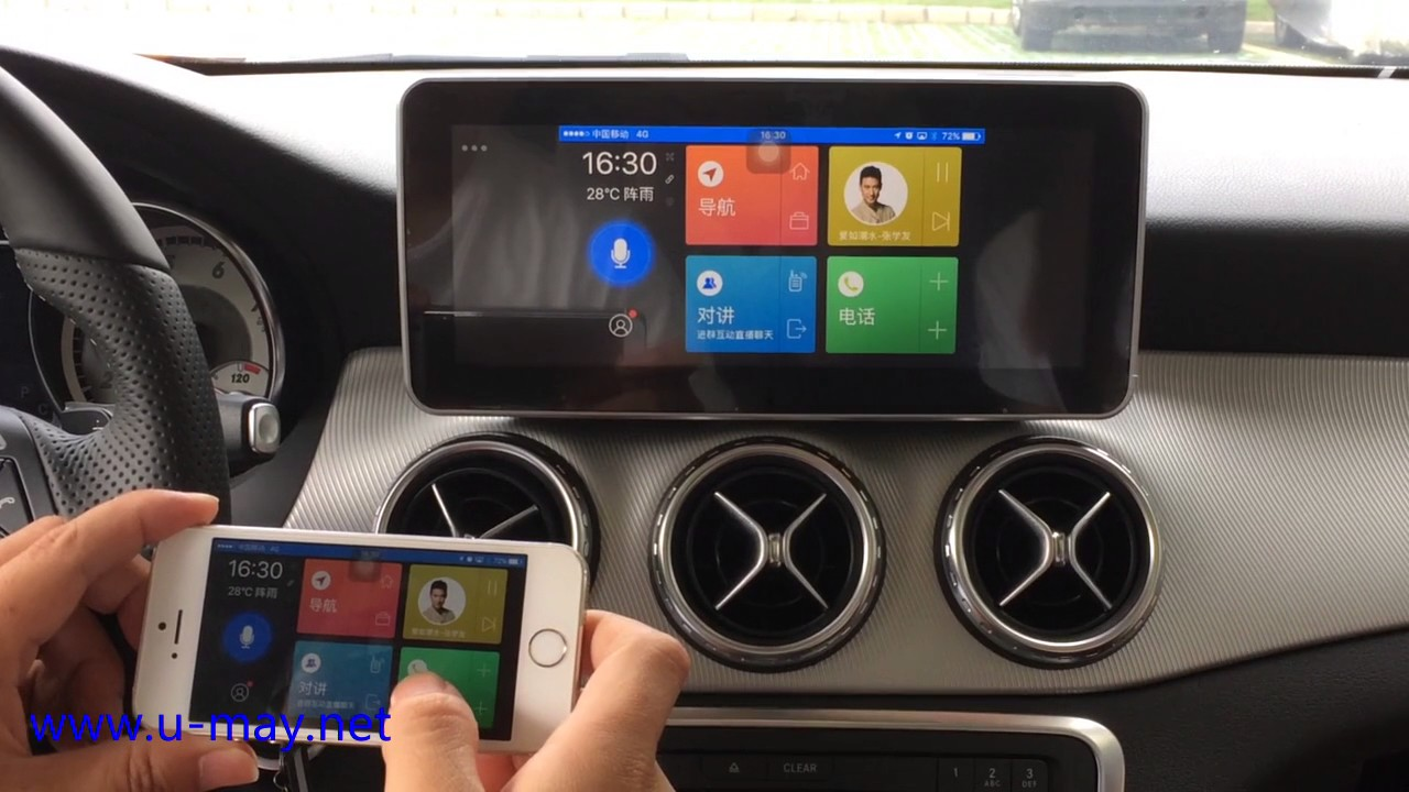 android inch screen for 2015y mercedes c glc w205. Black Bedroom Furniture Sets. Home Design Ideas