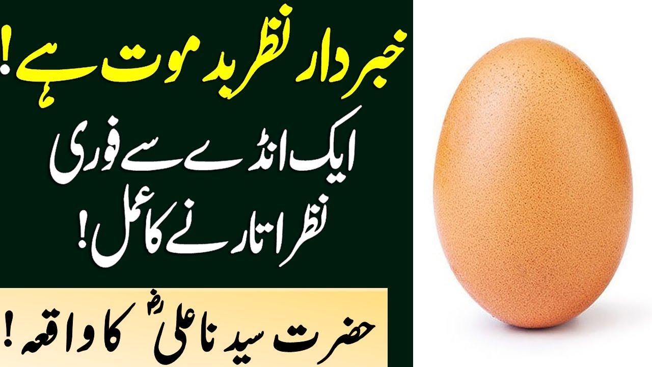 T Name walo ki Personality kaise hote hai /By Noor ul haq