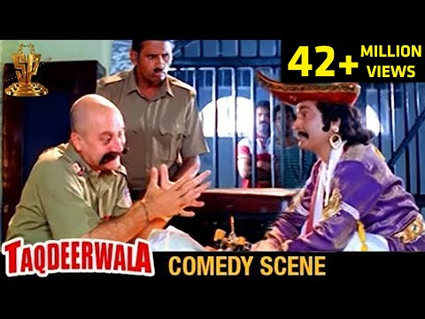 Anupam Kher And Asrani Comedy Scene | Taqdeerwala Movie Comedy Scenes | Venkatesh | Raveena Tandon