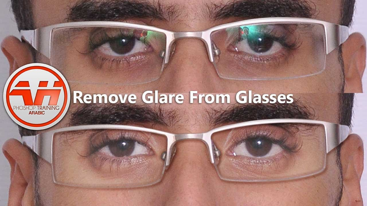 how to remove glare from glasses photoshop tutorial