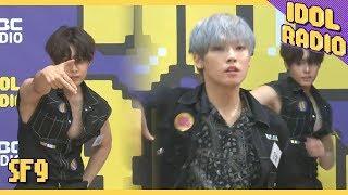 [IDOL RADIO] SF9의 ★☆메들리댄스~☆★