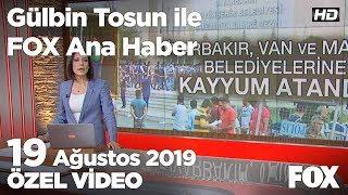 Diyarbakır, Van ve Mardin belediyelerine kayyum atandı...