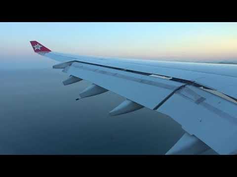 Edelweiss Swiss Airbus 340300 Landing @ Phuket Thailand
