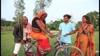 रामलाल के माई साइकिल सीखलक् बुढारीमे || ramlal ke maee saikil seekhalak burareme || #Maithili_khushi