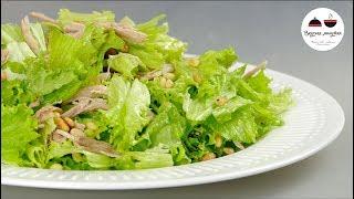 Приготовьте для себя! Вкуснейший салат с отварным мясом