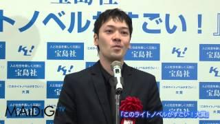 女優の栗山千明さんが10月12日、東京都内で行われた宝島社の「このライ...