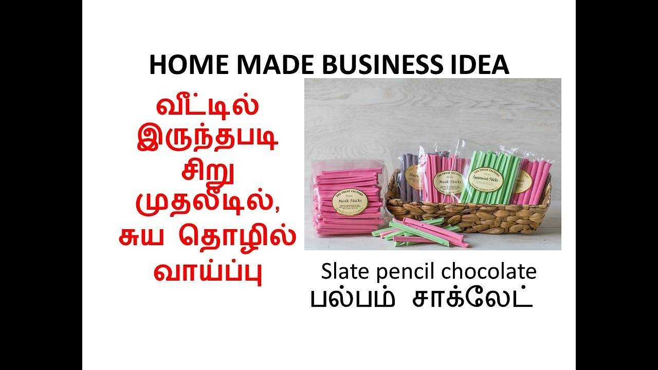 Small Scale Home Business Ideas Part - 24: Small Scale Business Idea, Slate Pencil Chocolate Business For Investment  Of Rs 1 Lac In Tamil