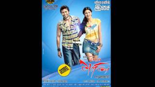 Download Yellae Lama - 7aam Arivu with Lyrics MP3 song and Music Video