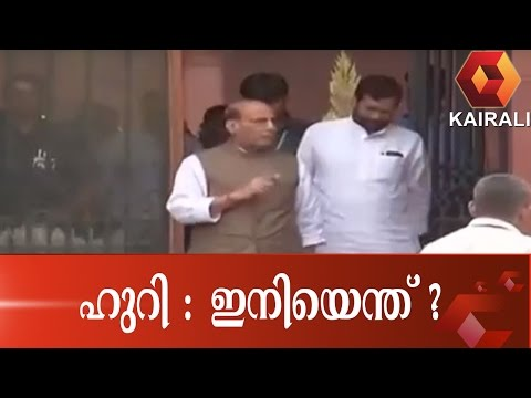 Uri Terror Attack: Cabinet Security Meet Held