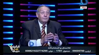 الكرة فى دريم رئيس نادى المقاصة ايمن حفنى احسن لاعب فى مصر المقاصة