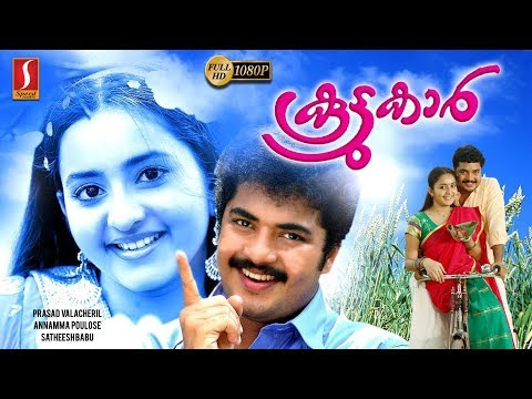 koottukar malayalam full movie vinu mohan bhama comedy action movie full hd 2020 new upload malayalam old movies films cinema classic awards oscar super hit mega action comedy family road movies sports thriller realistic kerala   malayalam old movies films cinema classic awards oscar super hit mega action comedy family road movies sports thriller realistic kerala