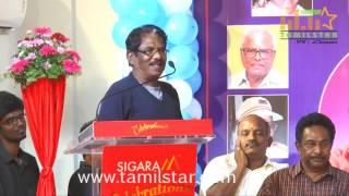 Ennai Pramikka Vaitha Prabalangal Book Launch Part 2