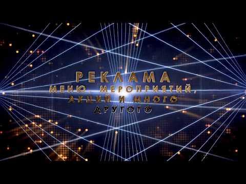 Elysium karaoke player Элизиум караоке плеер