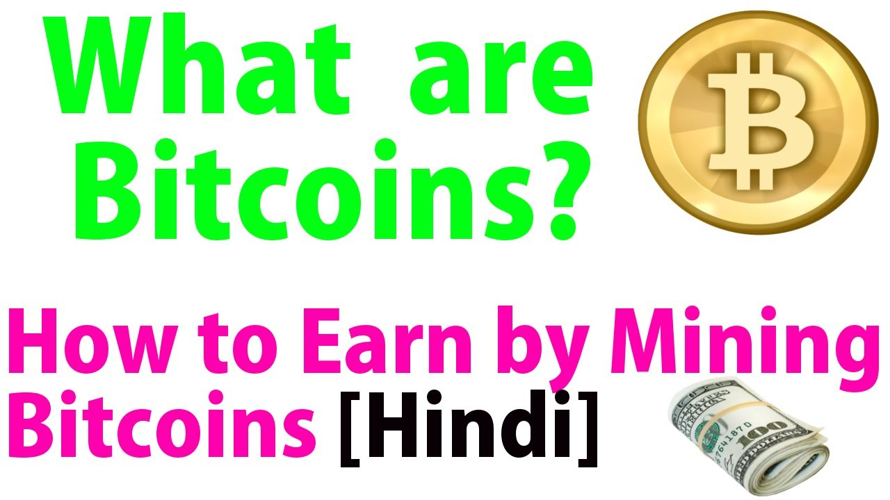 How to earn bitcoins in hindi sports betting sites in south africa