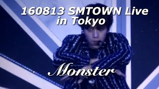 Download Video [FULL] 160813 EXO - Monster - SMTOWN LIVE IN TOKYO D1 MP3 3GP MP4