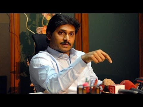 YS Jagan writes a letter to Finance Minister Arun Jaitley Over GST