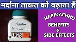 Himalaya Kapikachhu Benefits; Usage & Side Effects | Kapikachhu Ke Fayde