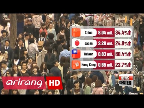 Thumbnail: Number of foreign tourists to S. Korea hits record high 17 mil. this year