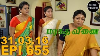 Marakatha Veenai 31.03.2016 Sun TV Serial