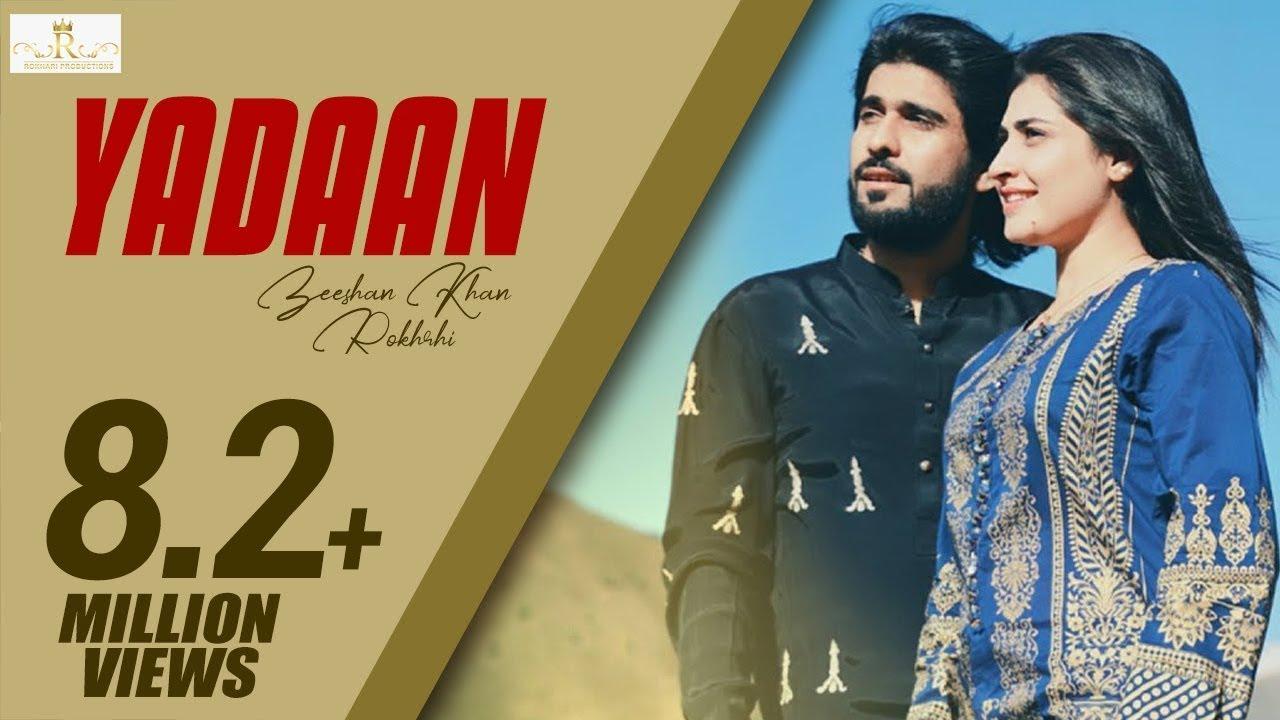 Download Yadaan ( Kally Reh Gaye Haan ) (Official Video ) Zeeshan  Rokhri 2020 Dedicated To Shafaullah Rokhri
