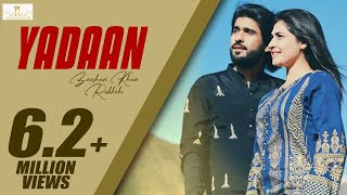 Yadaan ( Kally Reh Gaye Haan ) (Official Video ) Zeeshan  Rokhri 2020 Dedicated To Shafaullah Rokhri