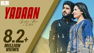 Yadaan ( Kally Reh Gaye Haan ) (Official Video ) Zeeshan Rokhri 2020 Dedicated To Shafaullah Rokhri