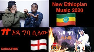 British React to - Kefale Molla   Eda Giba Silew | New Ethiopian Music 2020 (REACTION VIDEO)
