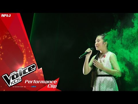 Thumbnail: The Voice Kids Thailand - Semi Final - อาจิง - เหนื่อยไหม - 6 Mar 2016