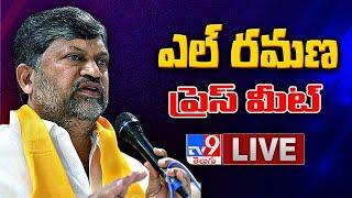 T-TDP President L.Ramana Press Meet LIVE  - TV9