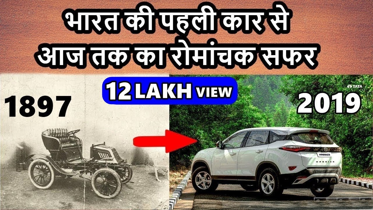 Cars History From Akhand Bharat Till Today 2018 Indian Automobile History Asy