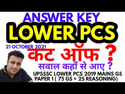 Download UPSSSC lower pcs mains answer key paper 1 analysis cut off pdf gs reasoning 21 oct 2021 solution