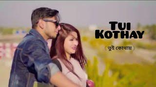 free mp3 songs download - Tui kothay lyrics mp3 - Free