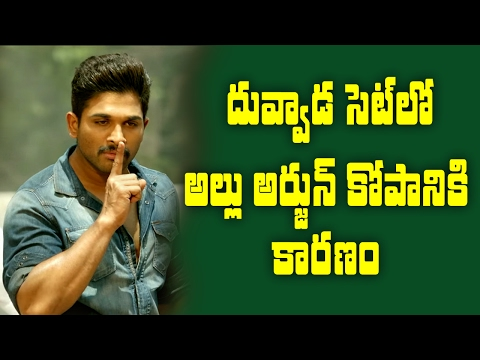 Reason why Allu Arjun was angry on DJ Duvvada Jagannadham sets || #DuvvadaJagannadham || #DJ